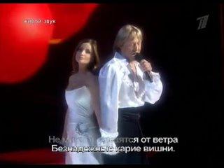Шоу Две звезды 2009  Ольга Орлова и Дмитрий Харатьян