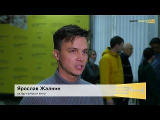 Видео от НАЗАРОВО_24