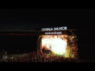 Как это было: Нижний Новгород. Горький Fest 2021