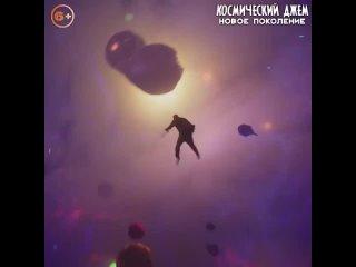 Видео от КИНОЦЕНТР ЛУНА | Ульяновск