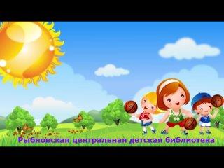 Video by Chitayka Lyuboznatelnaya