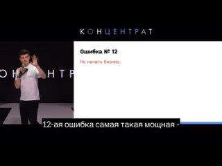 Video by Лайк Центр Димитровград