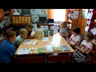 Видео от Детскаи Библиотеки