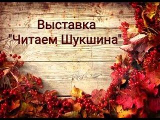 Видео от Целинскаи Центральной-Библиотеки