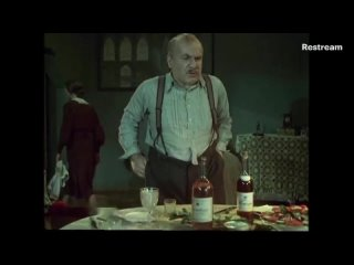 Званый ужин 1953 фильм