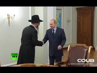Почему в стране РУСОВ, правит ВРАГ-НЕРУСЬ (Путин встреч. с Лазаром. Крысы. Coub)