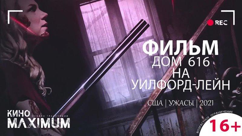 Видео от Фильмы от Сани HoBинkи