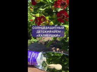 Video by МАСТЕРСКАЯ ОЛЕСИ МУСТАЕВОЙ