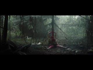 Край света (2021) Трейлер