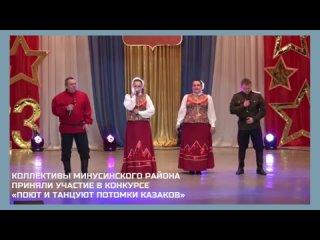 Администрация Минусинского района kullanıcısından video