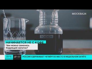 Рекламный блок и продолжение новостей в парке искусств МУЗЕОН (Москва 24, , 9:40)
