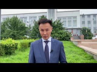 Video by ПЕНСИОННЫЙ ФОНД БУРЯТИИ