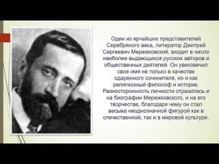 Video by Tsentralnaya-Rayonnaya Biblioteka-Im-As-Pushkina