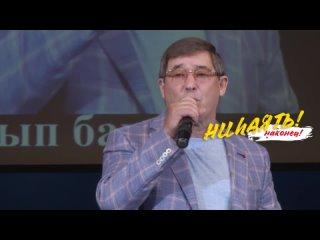 Videó: ТАТАР РАДИОСЫ - ТR 100.5 FM