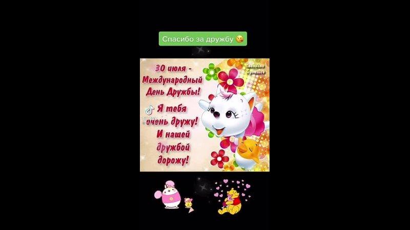 Видео от Almira Girfanova