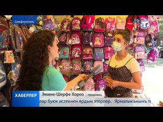 Школьная ярмарка открылась в Симферополе