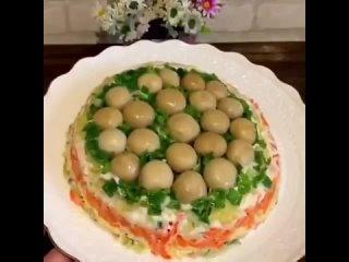 Шикарный праздничный салатик. Просто красота!