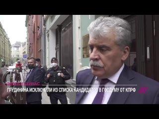 Yuri Bogomolovtan video