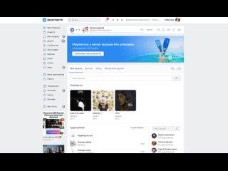 """Видео от Цирк """"VIVAT""""   МОЖГА"""