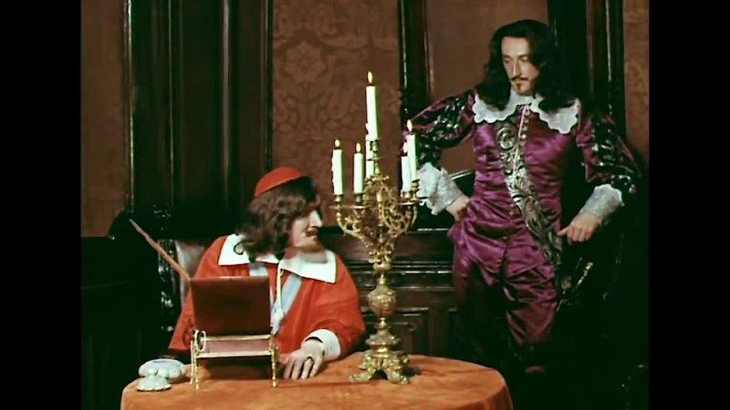 02 ДАртаньян и три мушкетера Подвески королевы 2 серия 1978