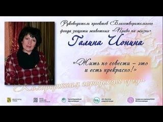 ТУТАЕВ НОВОСТИ БЕРЕГА ONLINE kullanıcısından video