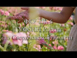 Видео от Гуфсина-России По-Свердловского-Области