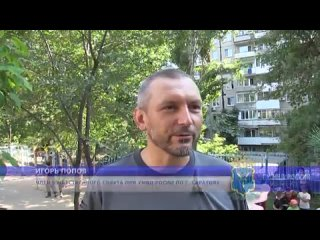 Video by Саратовское отделение Федерации лазертага России