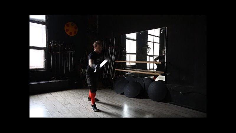 Видео от Школа фехтования Wild Cards Fencing
