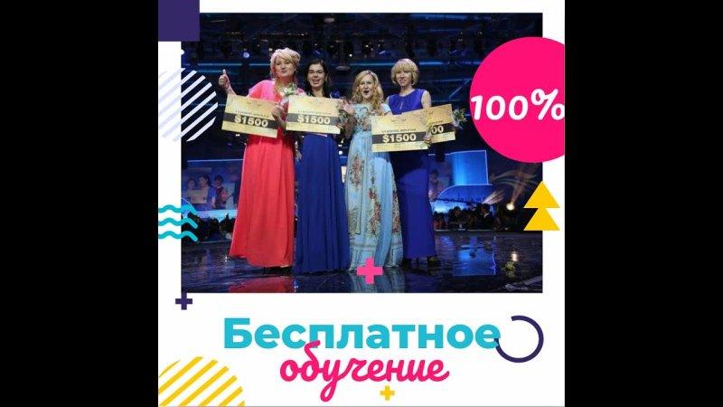 Видео от Светланы Волковой