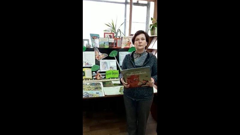 Видео от Библиотека №12