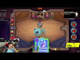SilverName the Best SilverName HearthStone. Мега заход на котике.