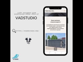 Vídeo de VADSTUDIO - сайты и лендинги