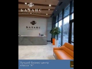 Офис 51,4 кв. м. БЦ Баланс