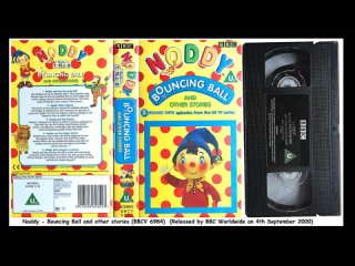 Noddy and the Bouncing Ball and other stories (BBCV 6984) UK VHS Opening and Closing (2000)