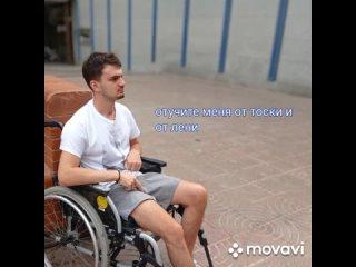 MovaviClips_Video_20210919-030427.mp4