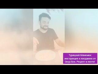 Videó: Ekaterina Svetlitskaya