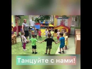 Частный детский сад «Катигорошек» в Кирове kullanıcısından video