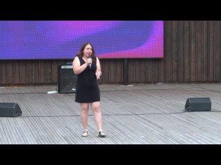 Кристина Иванова Конкурс поэзии «Словесный баттл»