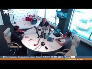 Видео от Комсомольская правда - Сахалин