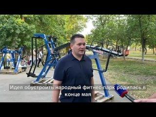 Video by Заводской Online Саратов