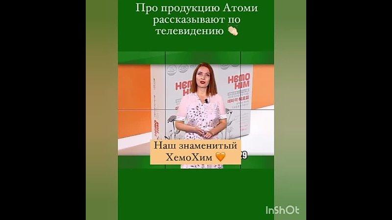 Видео от Эльвины Имашевой