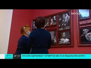 Анонсы, рекламный блок и начало часа в парке искусств МУЗЕОН (Москва 24, , 9:00)