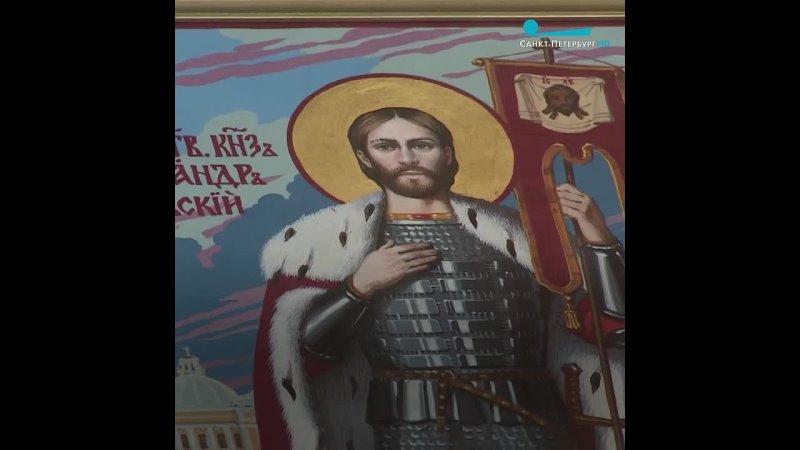 Частица мощей святого князя Александра Невского появилась в монашеской коммуне