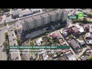 Video by Чрезвычайное происшествие | ЧП | Челябинск