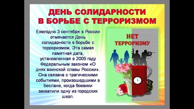 Видео от Дроздовская сельская библиотека