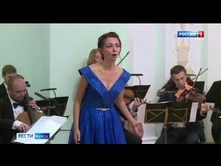В Курске выступила солистка венской оперы Лия Красиловская