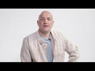 Video by Работа Арзамас | Вакансии