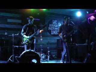 Конквистадор - Край тишины (Live)