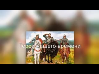 Video by Преображение