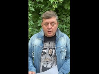 Видео от Блокнот России